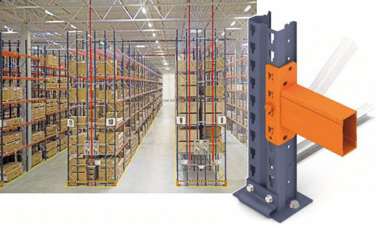 How to calculate the structure of a conventional pallet rack